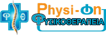 Physio-On Logo